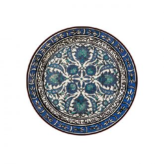 Set de table Armenian bleu 38cm